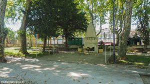 Parc Jean Hugo Lunel 1